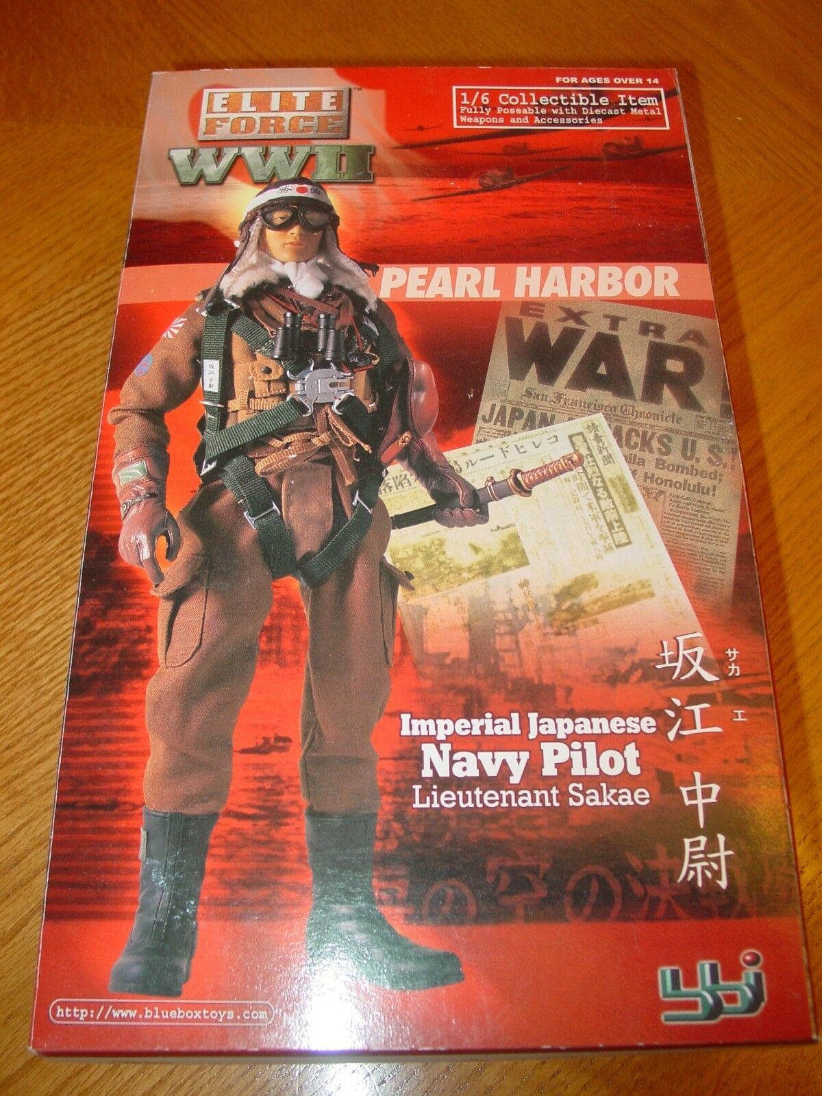 Lt Sakae  1 6 Scale Imperial Japanese Navy Pilot  comprare a buon mercato
