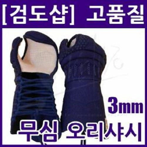 ARMOR 3MM MUSIM LEATHERETTE STICHTED KOTE HAND PROTECTOR lightguard/_0C KENDO