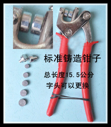 6//7//8//9//10//12//14mm Lead Seal Suitable Electric Meter Transportation Security