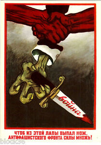 1963-RARE-Russian-postcard-reproduction-of-anti-fascist-poster-by-M-Cheremnykh