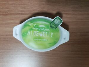BRING-GREEN-FRESH-BOWL-PACK-SLEEPING-MASK-PACK-ALOE-JELLY-WATER-SOOTHING