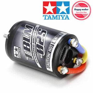 Tamiya No.1894 Brushless Motor 02 with Sensor 17.5T 54894 w/Tracking