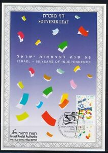 2003-STAMPS-ISRAEL-55-YEARS-INDEPENDENCE-SOUVENIR-LEAF-CARMEL-448