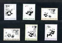 CHINA PRC N57-62, Scott 1108-13 Giant Panda MNH