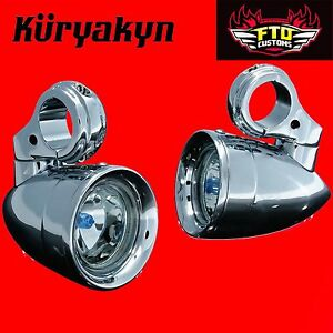 Kuryakyn Universal Engine Guard Mounted Driving Lights 1
