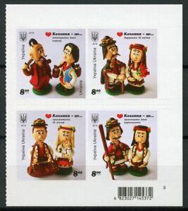 Ukraine-2019-neuf-sans-charniere-amour-est-poupees-4-V-S-Un-bloc-de-cultures-Arts-Artisanat-Timbres