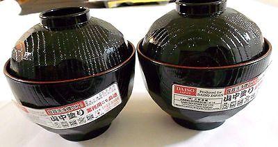2SET New Daiso Japanese MISO Soup Bowl YAMANAKA NURI Made in Japan FREE SHIPPING