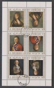 DUBAI-1967-Goya-039-s-tableaux-TETE-BECHE-paires-feuille-CTO-SG-ms276