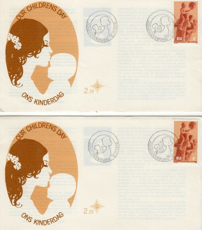 Commemorative Stamp & Envelope Set - Our Childrens Day 1976