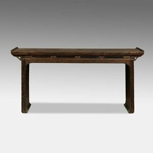 Image Is Loading FINE ANTIQUE CHINESE CARVED YUMU ELM WOOD ALTAR