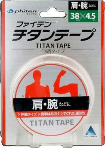 Phiten Japan Titan Titanium Tape Taping 38mm x 4.5m Football Volleyball Soccer