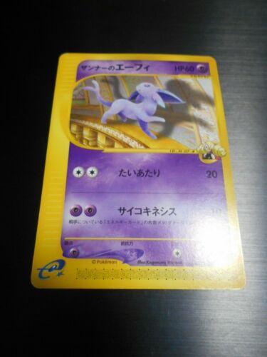 Pokemon Card VS Movie Promo E Series Anni's Espeon Gold Star #406