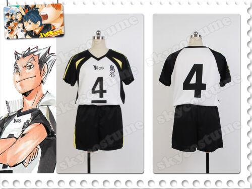 Haikyuu! Fukurodani Captain Bokuto Koutarou Jersey Cosplay Costume Haikyu Suit