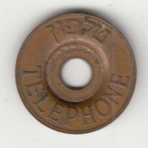 1953-034-5713-034-Israel-Old-Telephone-Asimon-Public-Phone-Token-Coin-Copper