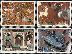 1987 CHINA T-116 DUNHUANG MURALS(I) STAMP 4V