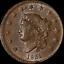thumbnail 1 - 1831 Large Cent Large Letters BU Details N.7 R.1 Superb Eye Appeal