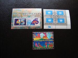 Vereinten-Nationen-10-Briefmarken-Neu-Ou-Gestempelt-Z14-Vereinigte-Nationen