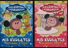 Mis Kudlatek (DVD 2 disc) NTSC Polska bajka  POLISH POLSKI