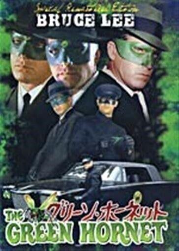 Green Hornet #1 Bruce Lee Van Williams - 1974 Movie Release of TV series DVD