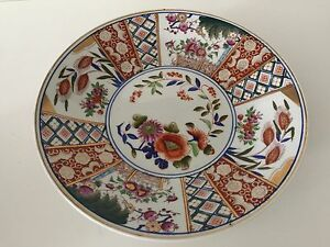 Vintage-Japanese-Imari-Hand-Painted-Bowl-Plate-14-034-Diameter-x-2-1-2-034-High