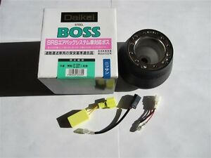 JDM-STEERING-WHEEL-BOSS-KIT-SILVIA-200SX-240SX-S14-S15-MOMO-NARDI-MADE-JAPAN-F-S