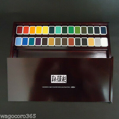 Holbein Solid Watercolor / 28colors Set / Japanese Traditional Painting Toning