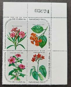 [SJ] Qba Flowers 1970 Plant (stamp with plate number) MNH