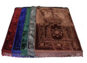 Prayer-Mat-Padded-Muslim-Islamic-Musallah-Namaz-Large-Thick-Rug-Size80x125cm