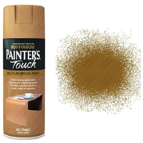 X1 Rust-Oleum Painter's Touch Multi-Usage Peinture Aérosol Muscade Satin Marron