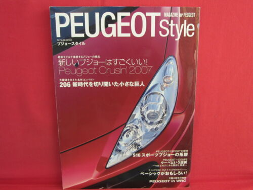 Peugeot Style Japanese Fan Book