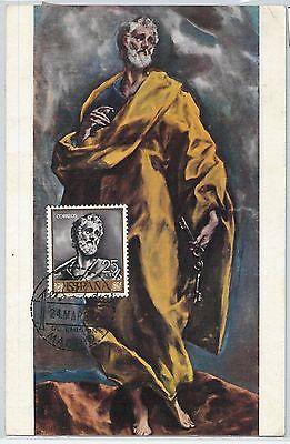 Frugal 59075 - Spain - Postal History: Maximum Card 1961 - Art Religion
