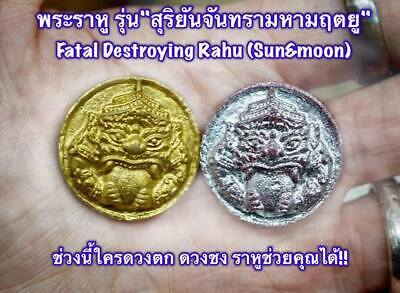 Real powerful Ajarn O Rahu fatal destroying sun and moon amulet change fate!