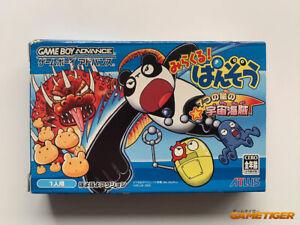 MIRACLE-PANZOU-GBA-Nintendo-Game-Boy-Advance-JAPAN