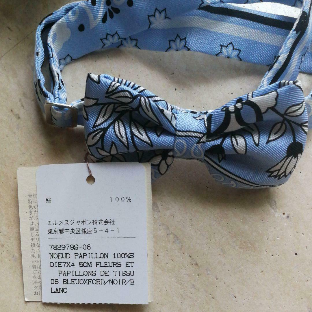 Hermes Tagged Bow Tie No Box