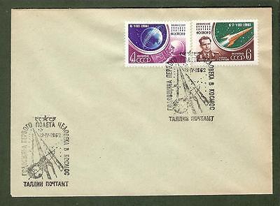 Raumfahrt Space Gagarin Flight Anniv 1962 Tallinn Postmark stamps Mi 2521-22 100% Garantie Briefmarken Raumfahrt