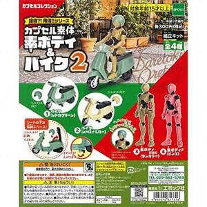 epoch capsule body bicycle Gashapon 4set mascot capsule Figures Complete set