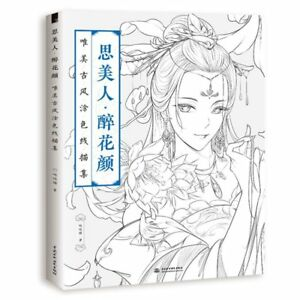 Coloring-book-for-adults-kids-Chinese-line-drawing-book-ancient-figure-painting