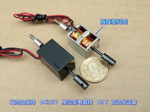 Micro DC Solenoid DC 12V Push-Pull Type Bidirectional Self-holding Electromagnet