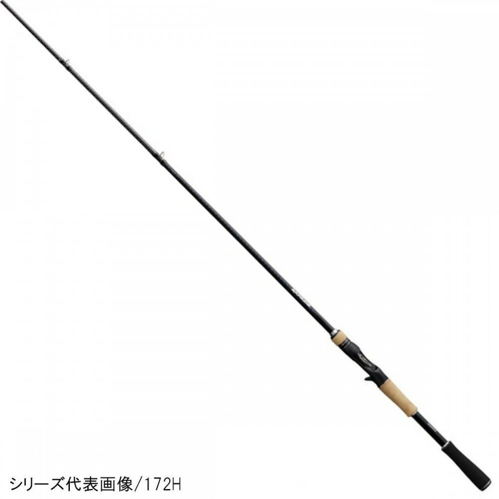 New Shimano 17 Expride 164LBfs2 Baitcasting Rod For Bass Game Fishing Japan