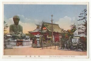 The-Great-Image-Of-Buddha-At-Hyogo-Japan-Vintage-Postcard-186c