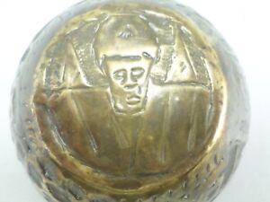 Vintage-Persian-Islamic-Mamluk-Hand-Hammered-Brass-Copper-Bowl-Portrait-of-man