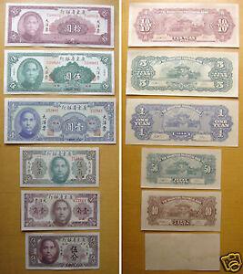Rare-Guangdong-Province-Bank-Banknote-6-Pcs-1949-AU-UNC