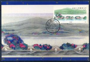 Cina-1989-Cartolina-Maximum-100-Primavera