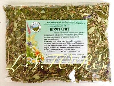 какие травы входят в монастырский чай при простатите