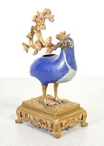 ⚜️ ANTIQUE CHINESE CENSER QUAIL CINA EPOCA 1700 SMALTO ENAMEL CLOISONNE ART