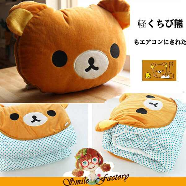 San X Rilaka Relax Bear Back Cushion Pillow Air Conditioning Blanket 2 In 1 For Online Ebay