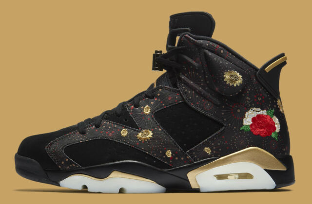 f059f47f823 2018 Nike Air Jordan 6 VI Retro CNY Chinese New Year Size 8.5. AA2492-