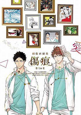 Haikyuu!! Soft YAOI Doujinshi ( Iwaizumi x Oikawa ) 264-page!! NEW! Kizuato BtoE