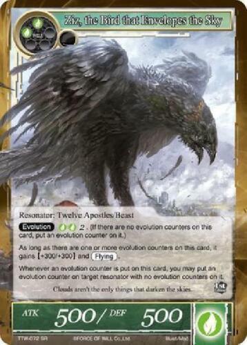 Super Rare New Force of the Bird that Envelopes the Sky 7x Ziz TTW-072