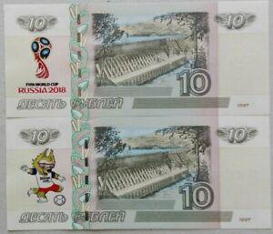 Russia-2018-10-Rubles-FIFA-World-Cup-set-of-2-Commemorative-Banknote